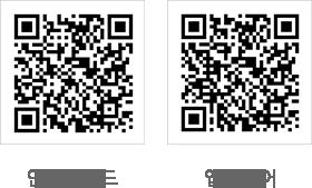 안드로이드/앱스토어 QR 코드