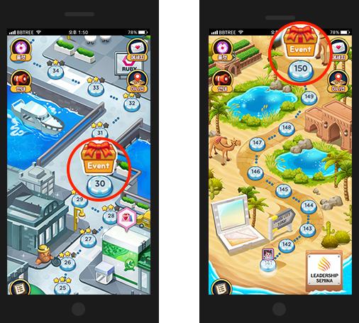 게임 내 이벤트 화면
