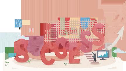 Success 일러스트