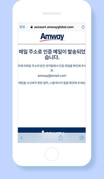 이메일 인증