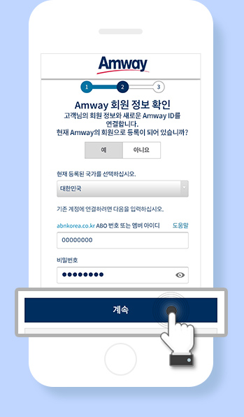 회원 정보 확인