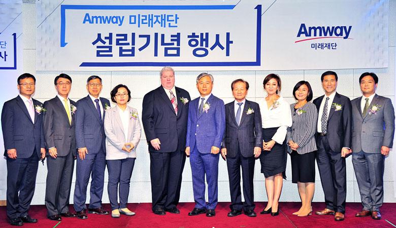 한국암웨이 미래재단 이사회 사진