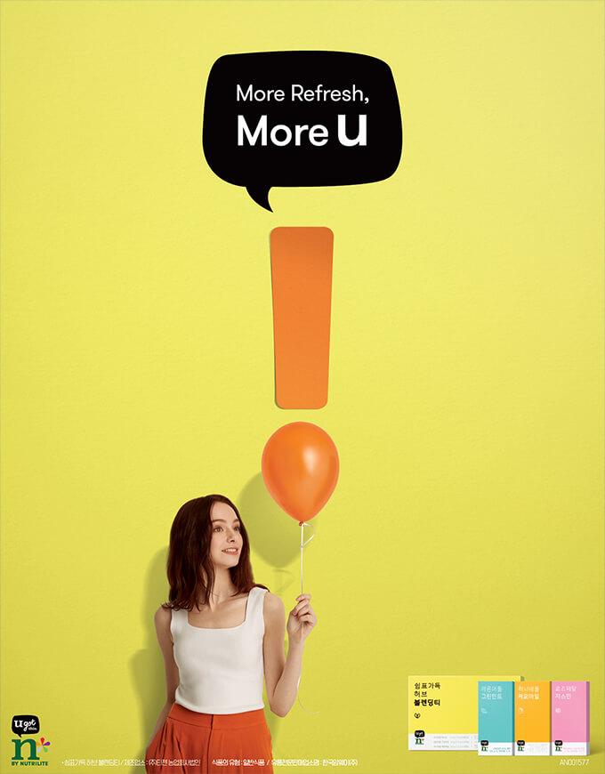 More Refresh, More U 쉼표가득 블렌딩티(레몬머틀 그린민트, 허니애플 케모마일, 로즈페탈 쟈스민)