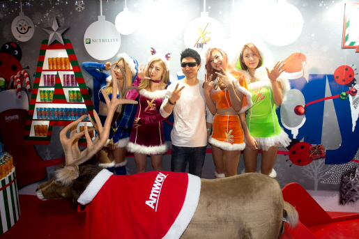 XS-Mas in Amway Town in 클럽 옥...