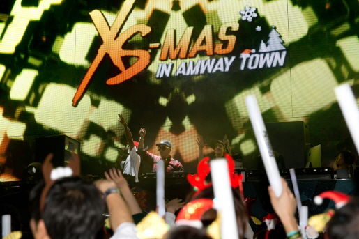 XS-Mas in Amway Town in 클럽