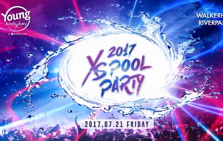2017 XS Pool Party
