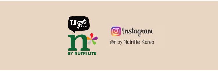 Instagram @n by Nutrilite_Korea