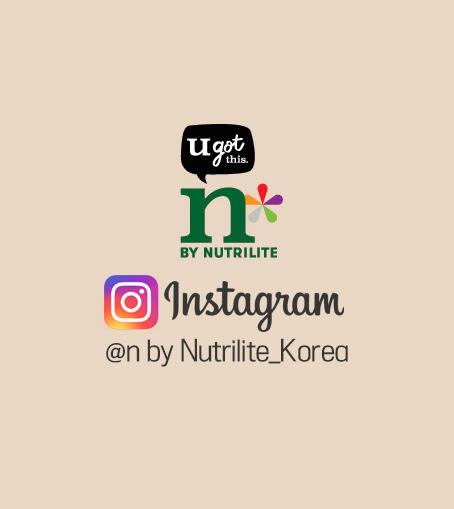 nby nutrilite instagram