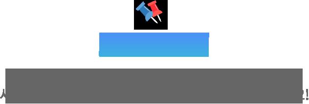 리더님들의 비즈니스를 더욱 SMART하게 도와줄<br>새로운 Amway Korea 홈페이지의 시작을 함께 하세요!&#8221;>  </div> </div> <!-- //content --> </div> </div><div class=